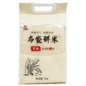 5kg大布袋鲜米【有机】